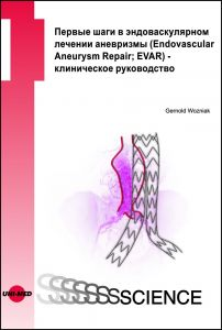 First steps in EVAR - a clinical guide - Russian edition